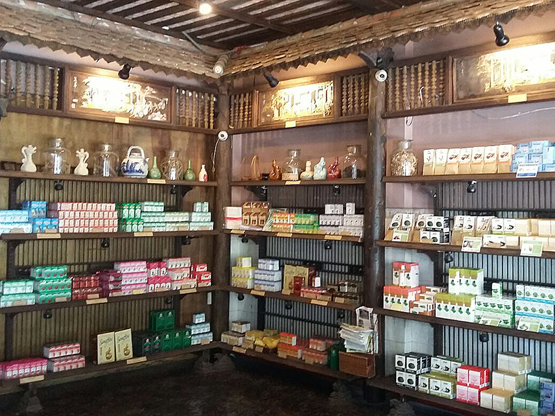 The Pharmacy and Souvenir Shop